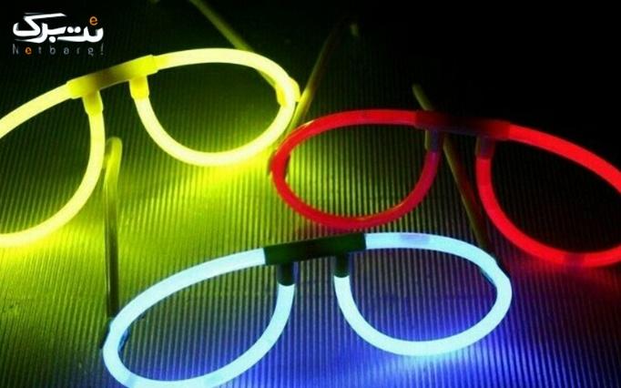 عینک بلک لایت از فروشگاه امرتات