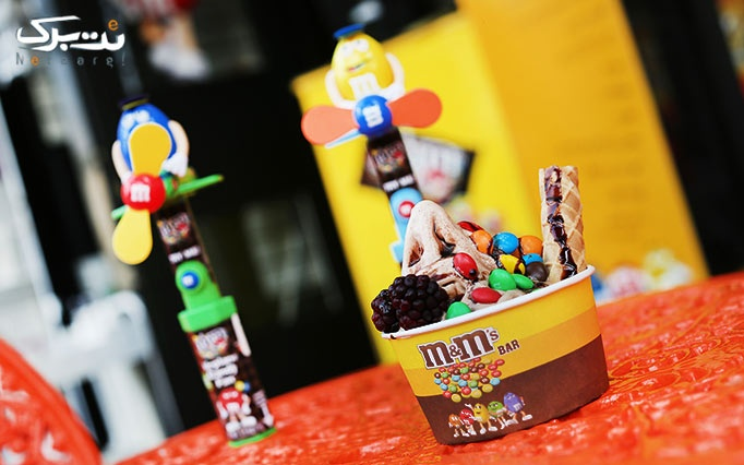 طعم بی نظیر شکلات در m&m's bar