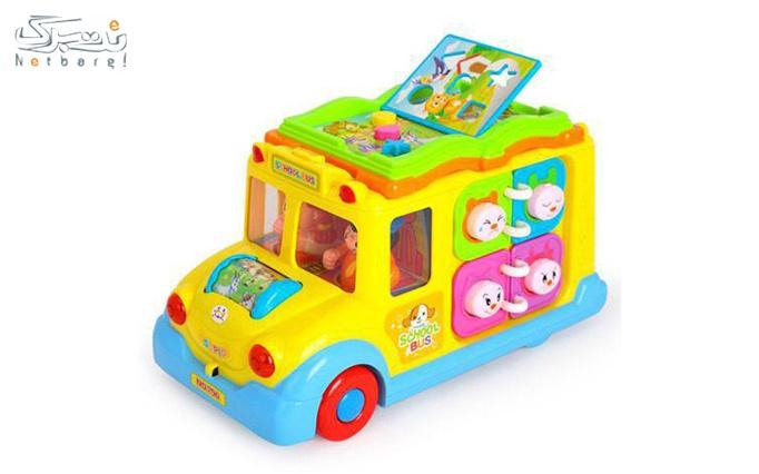 اتوبوس فکری محصولی بی نظیر برای کودکان از سعید اینتکس