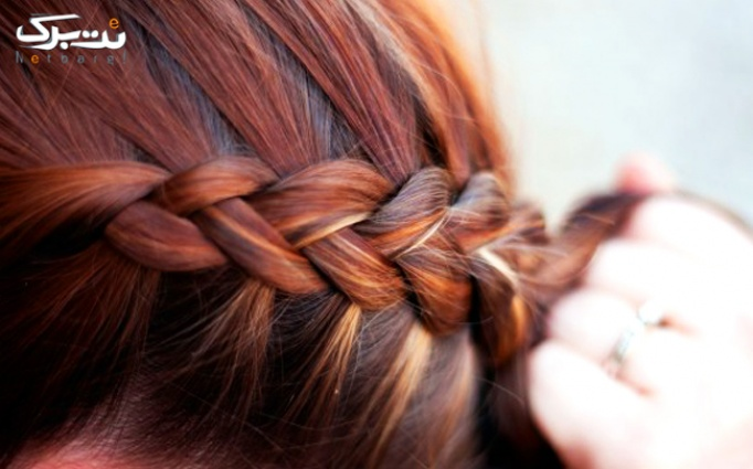 آموزش بافت مو در آموزشگاه پارمیدا