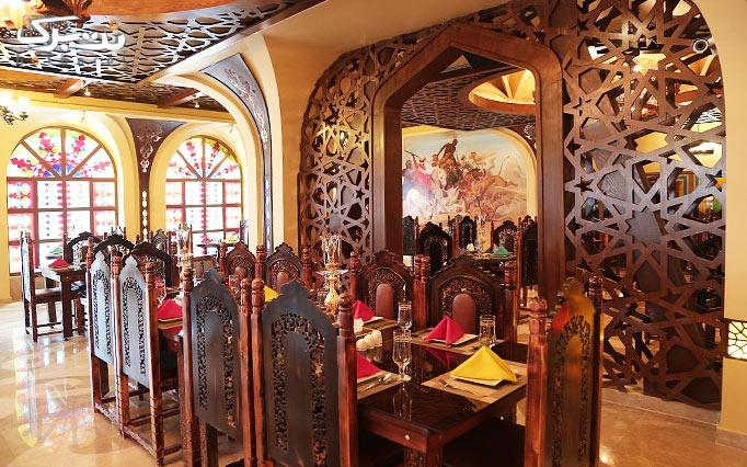 رستوران لوکس مهماندار