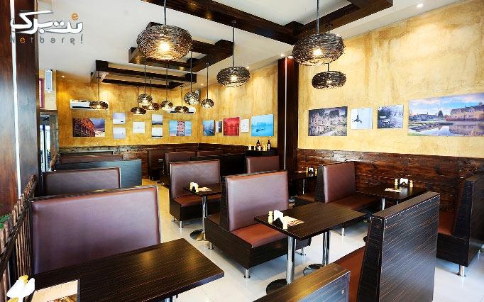 رستوران ایتالیایی ژیکاسه با منوی باز
