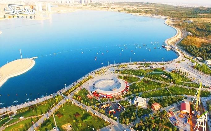 سرزمین شگفت انگیز دریاچه شهدای خلیج فارس