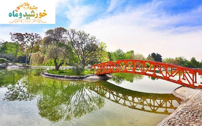 جشنواره طلایی باغ گیاه شناسی ملی ایران