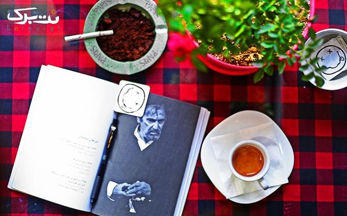 کافه نیروانا ، غذایی و نوشیدنی