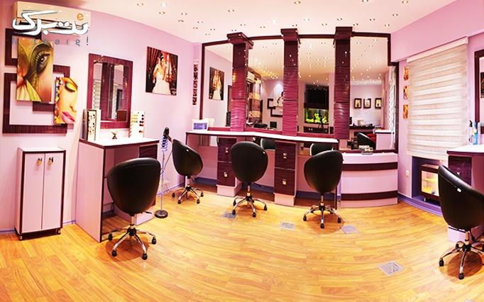 مانیکور وپدیکور در آرایشگاه بانو