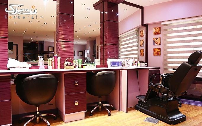 براشینگ،کوتاهی و بافت در آرایشگاه بانو