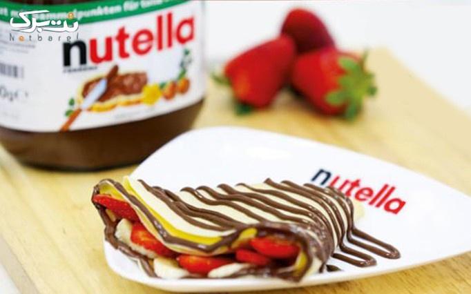 نوتلا آرت با منوی باز طعم های شکلاتی