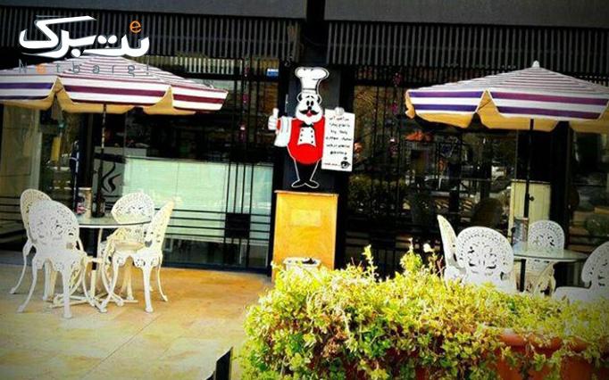کافه رستوران آنی با منوی باز
