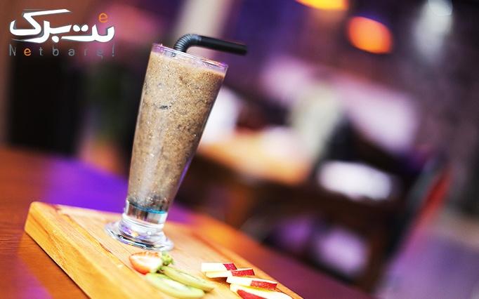 رستوران ایتالیایی بامبو با منوی باز کافه