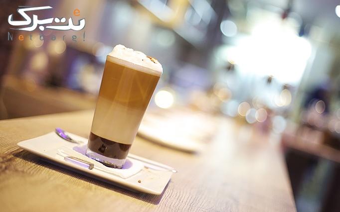 کافه رستوران ایماژ با منوی کافی شاپ