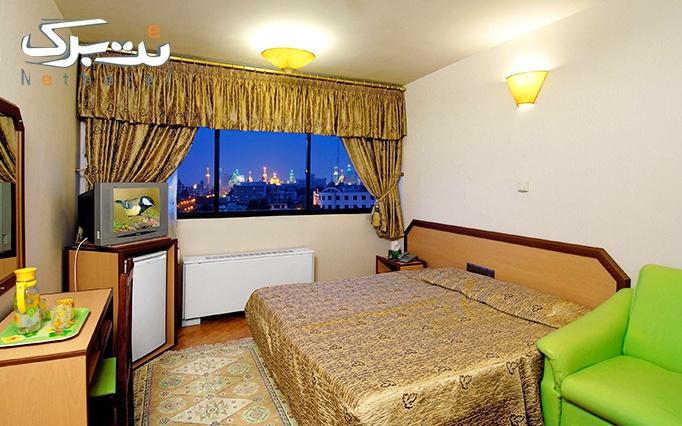 اقامت در هتل خانه سبز(3 ستاره)