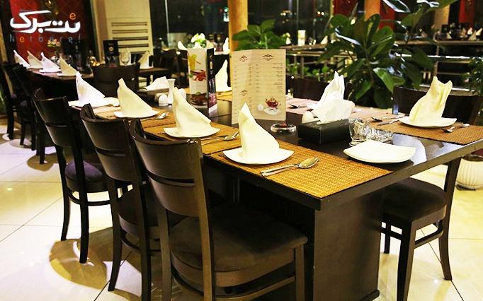 رستوران دیدنی ها با منوی باز و موسیقی زنده