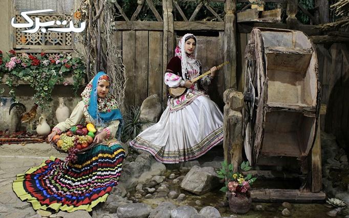 مجموعه عکاسخانه های سنتی تخت طاووس