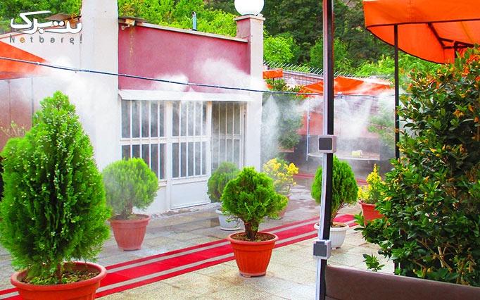 رستوران زیتون فشم با غذاهای مطبوع