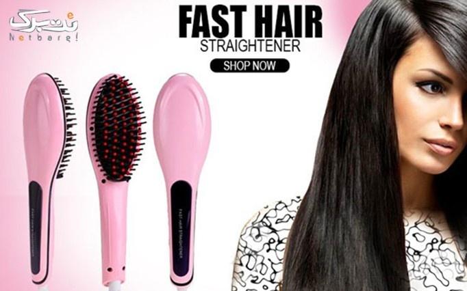 برس حرارتی صاف کننده مو از سعید اینتکس
