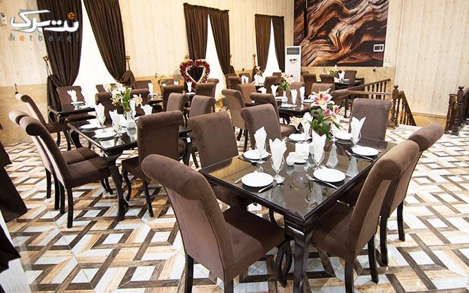 کافه رستوران ویلا با منوی باز غذای اصلی