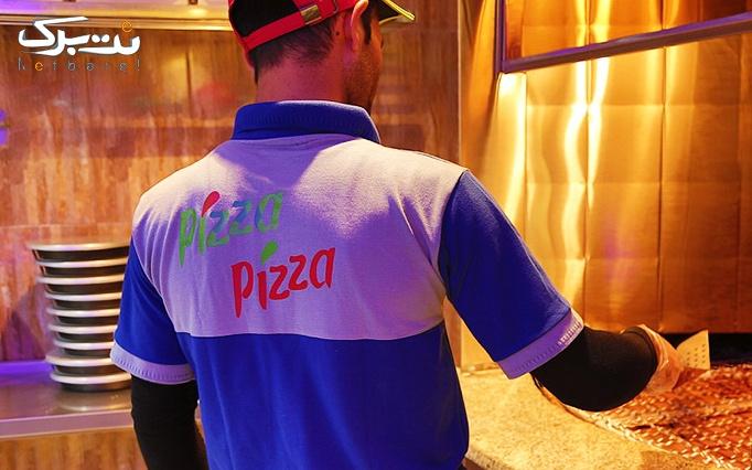 فست فود پیتزا پیتزا با منوی باز خوشمزه