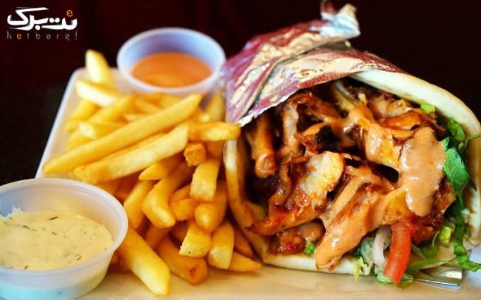 مستر دونر با منوی باز ساندویچ
