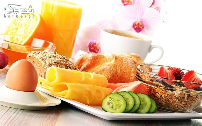 هتل دیاموند بوفه صبحانه کامل و لذیذ