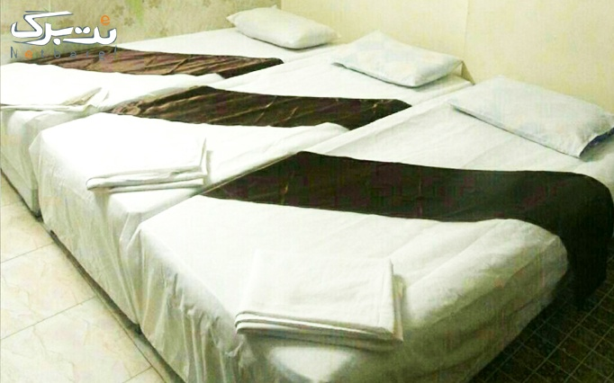 اقامت در هتل تمدن