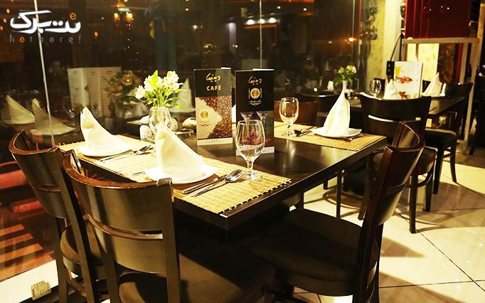 رستوران دیدنی ها با موسیقی زنده