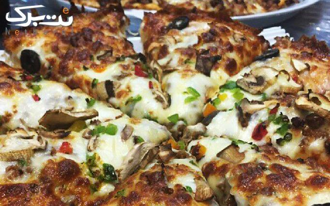 پیتزا پوپو با منوی باز انواع پیتزا