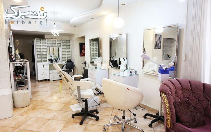 اپیلاسیون در آرایشگاه آوا