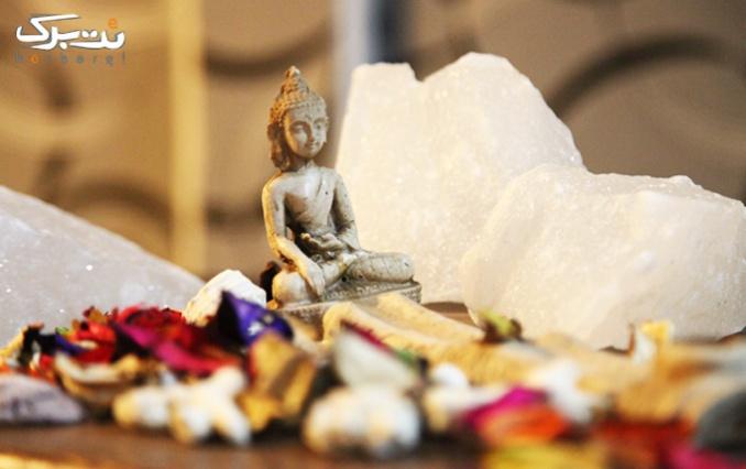 پکیج 1:ماساژ ریلکسی در مرکز ماساژ معبد آرامش