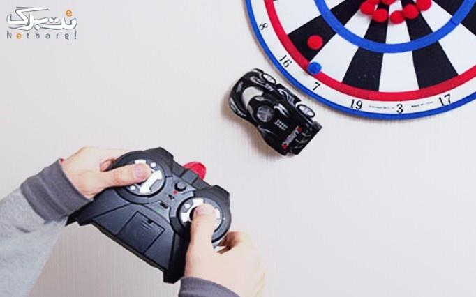ماشین کنترلی اسپایدر (دیواررو) از بازی گستر