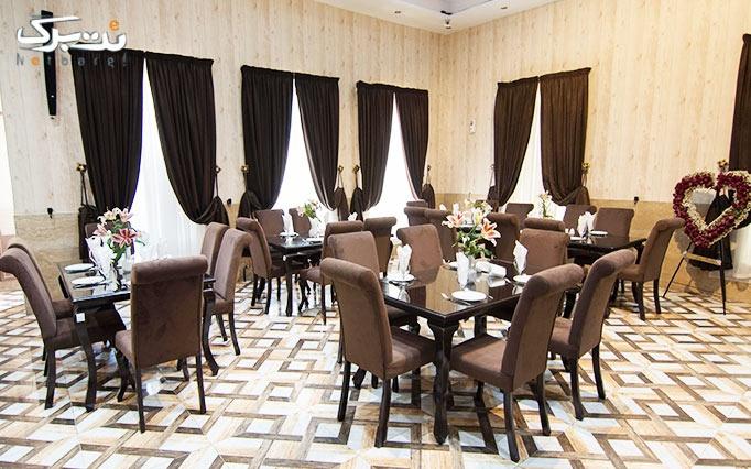 کافه رستوران ویلا با منوی غذایی و موسیقی زنده