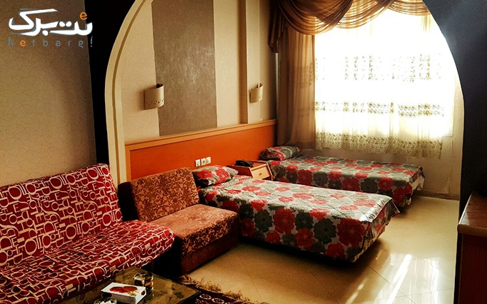 هتل پارمیس ( ویژه نوروز)