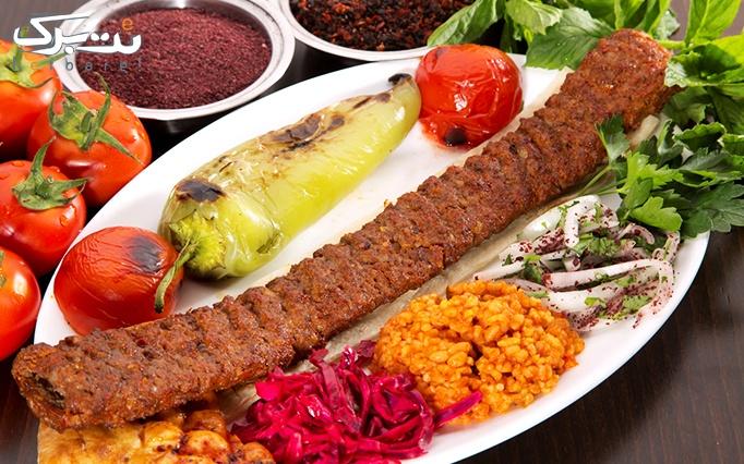 کباب سنتی جعفری بناب با منو باز رستوران و پیش غذا