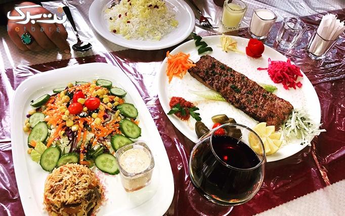 رستوران سورن با منو غذای ایرانی