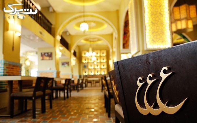رستوران سنتی عمارت فردوس با منوی باز و موسیقی ویژه شام