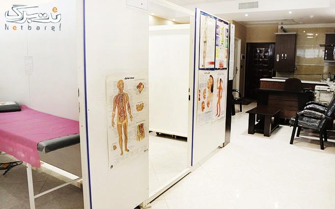برداشتن خال در مطب دکتر عسگریان