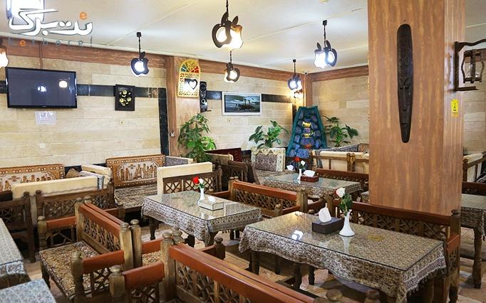 سفره خانه نارونی با سرویس چای سنتی