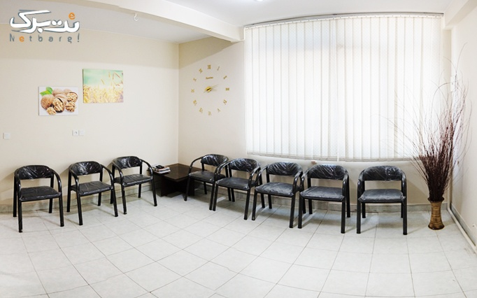 لیزر دایود در مطب دکترجعفرزاده