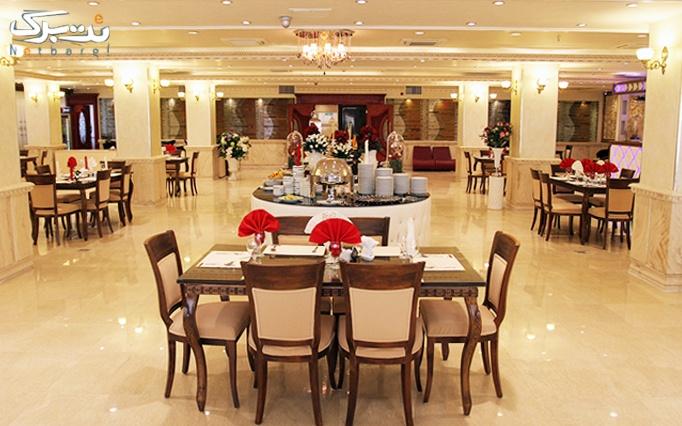 رستوران لوکس برازنده با منوی افطار و شام