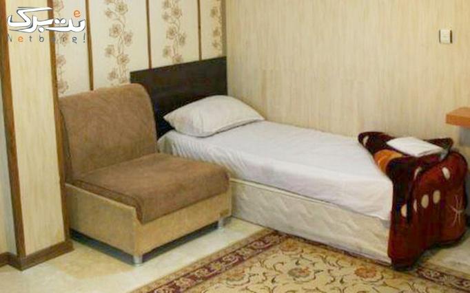 اقامت در هتل آذر