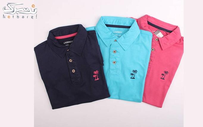 تی شرت مردانه Livergy از فروشگاه ویوا