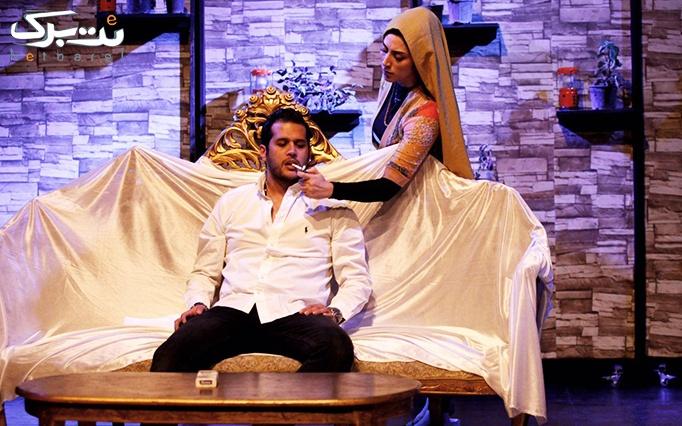 تئاتر بن بست با بازی جهانگیر الماسی،سیاوش خیرابی