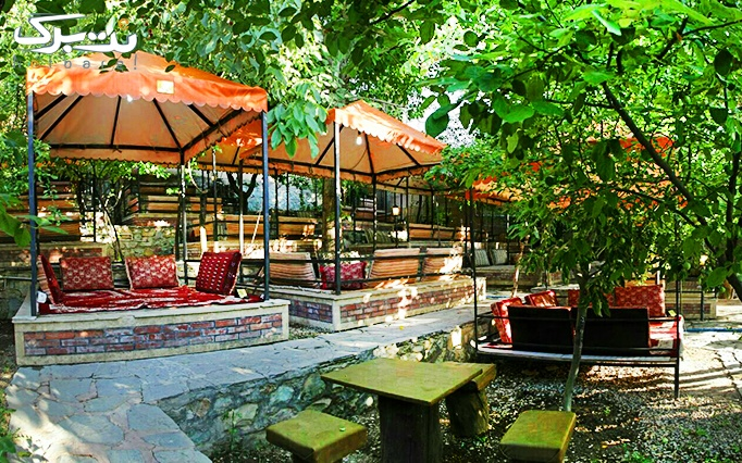 مجموعه رفاهی باغ ایرانی با منوی باز و سرویس سنتی