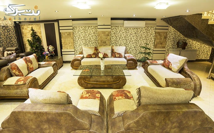 اقامت هتل رویا 2 ستاره (ویژه تابستان)