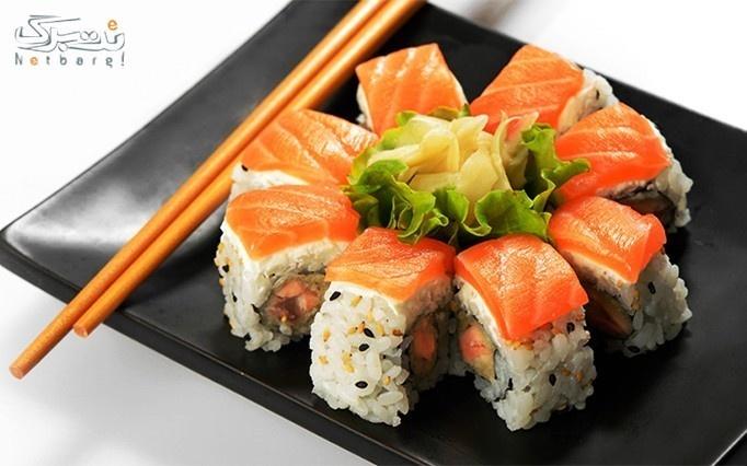 آموزش انواع سوشی در کلبه هنگامه