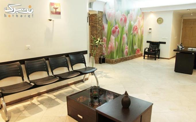 لیزر موهای زائد با دستگاه Elight در مطب خانم دکتر حسینی