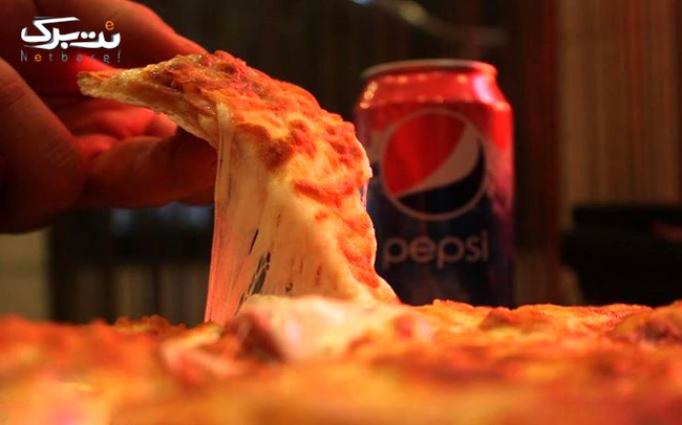 پیتزا و برگر در فست فود رومانو