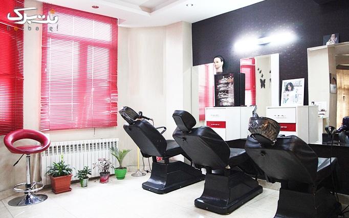 بافت مو و هایلایت فویلی در آرایشگاه کاملیا