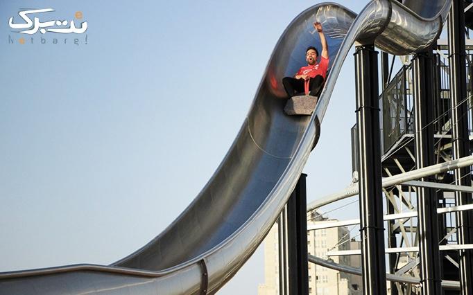 افتتاحیه 3 بازی مهیج در برج هیجان دریاچه خلیج فارس