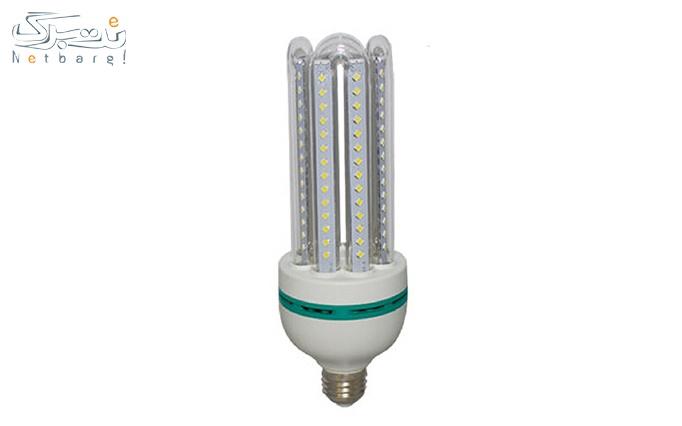 انواع لامپ های فوق کم مصرف LED از فروشگاه تهران ارشیا